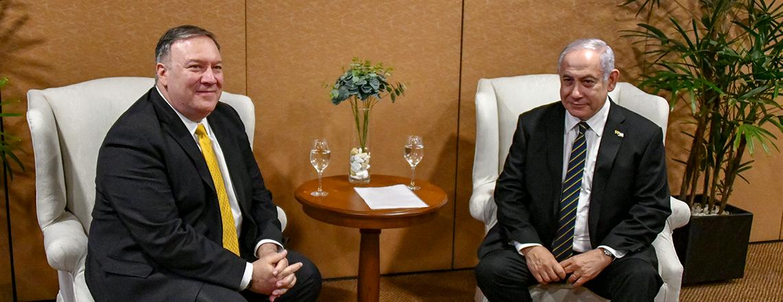 Remarks With Israeli Prime Minister Benjamin Netanyahu Before Their Meeting